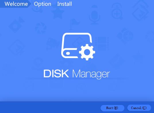大华硬盘录像机客户端(DiskManager)截图