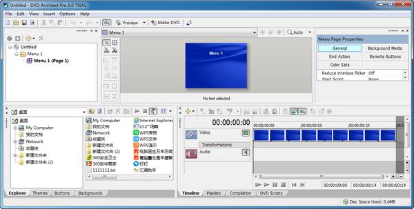 DVD Architect PRO(DVD制作软件)
