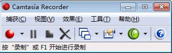 camtasia recorder(屏幕录制剪辑工具)
