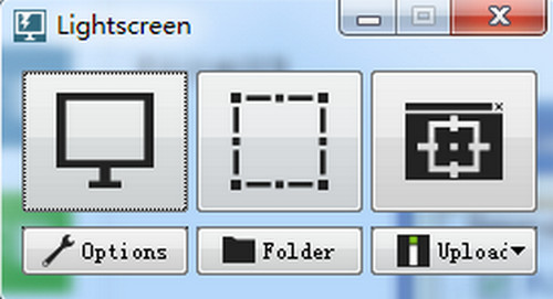 Lightscreen(屏幕捕捉软件)