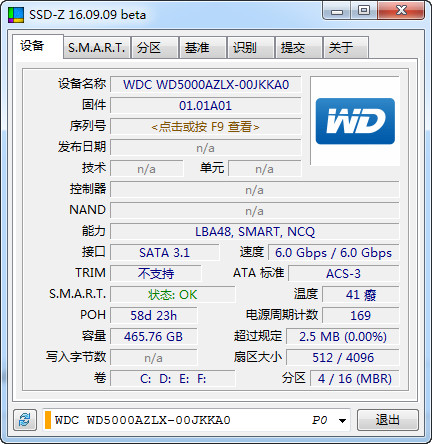 SSD-Z(固态硬盘检测工具)截图