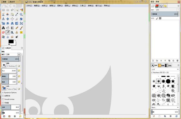GIMP2(免費圖像處理軟件)