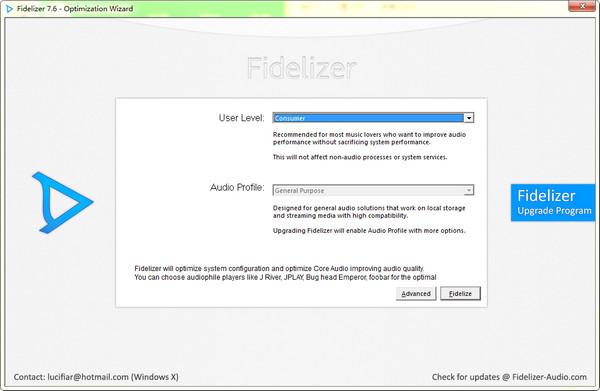 Fidelizer(提升电脑音质软件)LOGO
