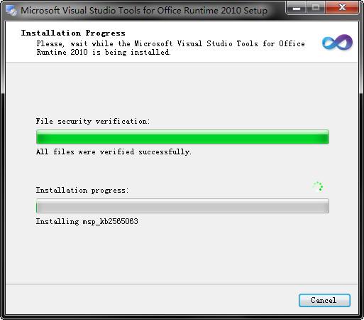 VSTO工具包(Microsoft Visual Studio Tools for Office Runtime)