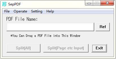 SepPDF(pdf文件分割器)LOGO