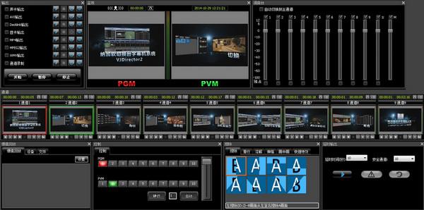 VJDirector2(纳加软件切换台字幕机系统)