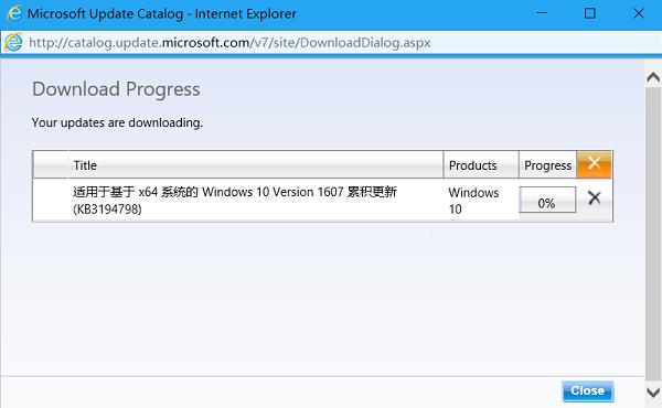 Windows 10 KB3150513补丁