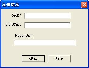 MODBUS调试工具(modscan32)截图1