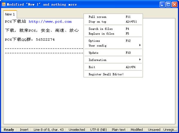 文字编辑软件(Small Editor)
