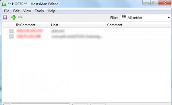 HostsMan(管理系统hosts工具)