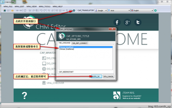 CHM Editor(反编译HTML帮助文件)截图