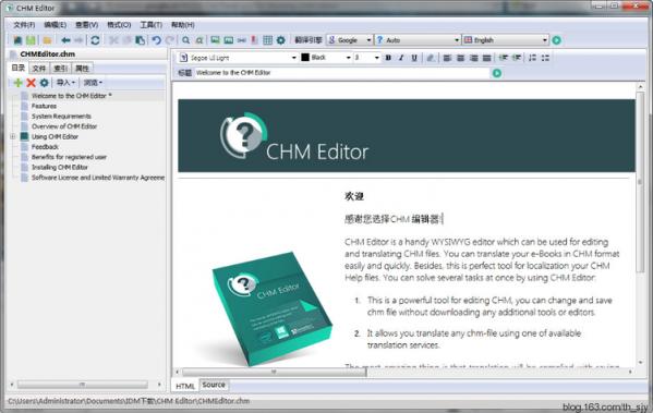 CHM Editor(反编译HTML帮助文件)LOGO