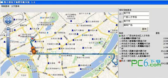 凯立德GPS导航系统
