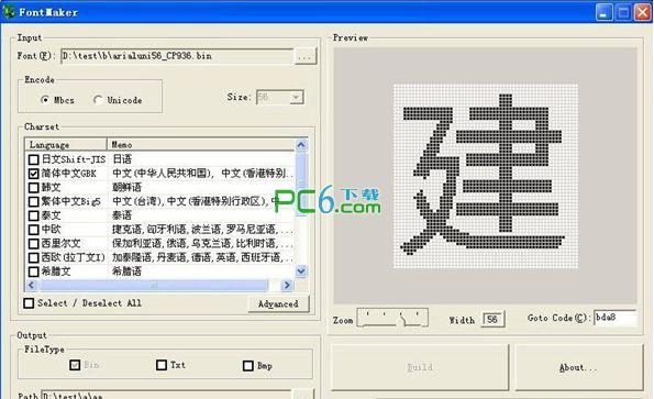 非等宽点阵字库生成工具(fontmaker)