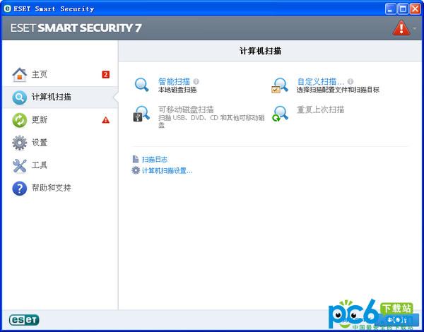 ESET Smart Security(防病毒)