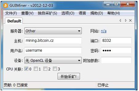 比特币挖矿软件(guiminer)段首LOGO