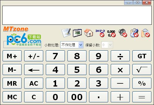 MTzone桌面计算器