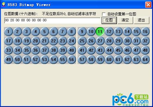 8583位图工具(8583 Bitmap Viewer)