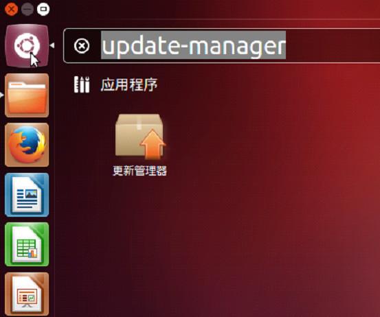 搜狗输入法Linux截图