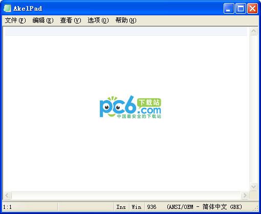 文本编辑软件(AkelPad)LOGO