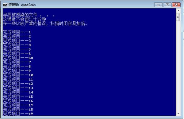 恶意软件清除工具(Combofix)