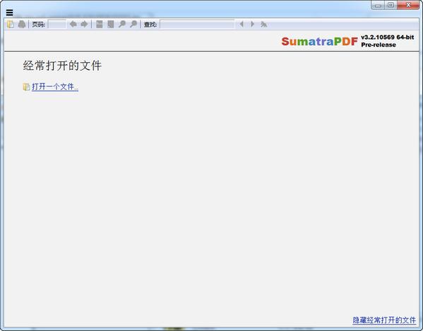 pdf阅读器(Sumatra PDF)