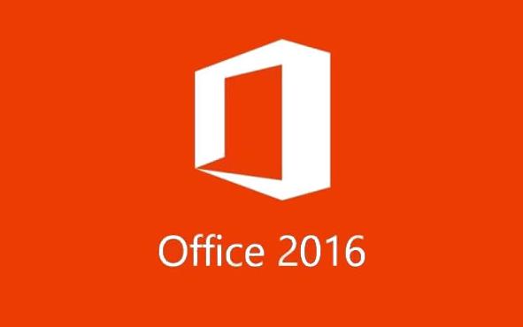OneNote 2016截图1
