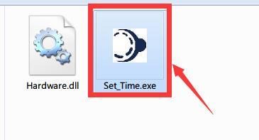 录音笔时间同步工具(SetUDiskTime)截图