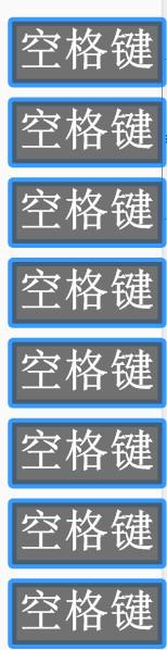 KeyCastOW键盘可视化