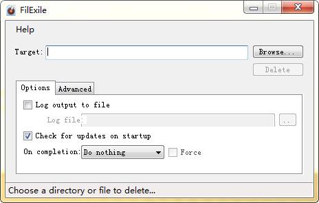 强制删除文件或程序(FilExile)