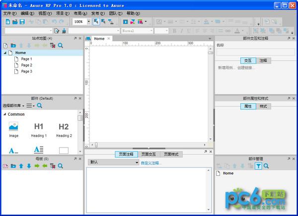 Axure RP Pro(网页原型设计工具)