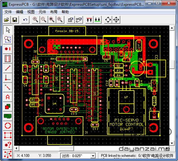 pcb电路板设计软件(ExpressPCB)