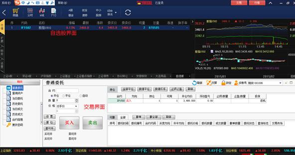 投资赢家望江版截图