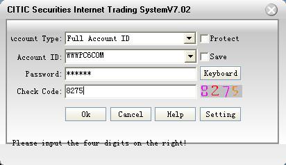中信证券网上交易英文版