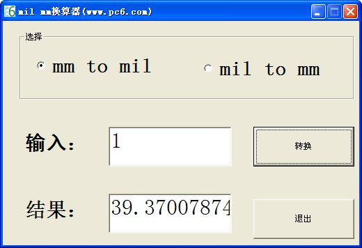 mil mm换算器