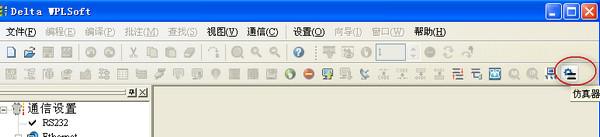 台达PLC编程软件(Delta WPLSoft)截图