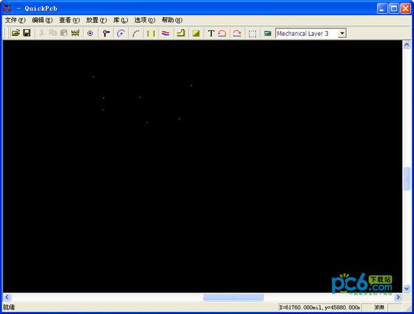 PCB彩色抄板App QuickPCB2005