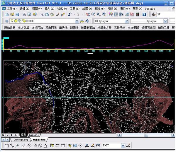 飞时达土方计算软件TFT