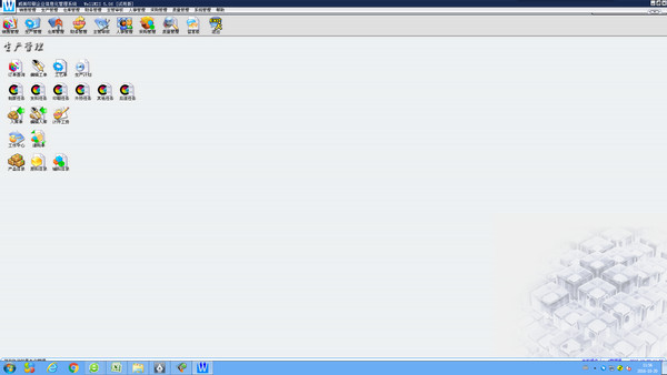 威美印刷企业信息化管理系统截图