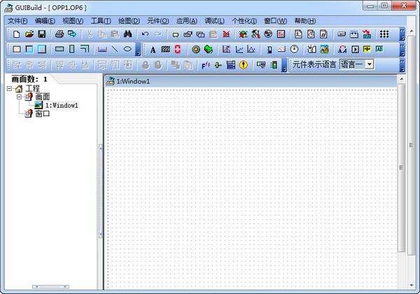 GUIBuild(触摸屏组态软件)