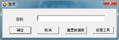 广西北部湾银行网上银行批量制单工具