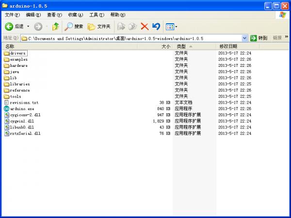 Arduino IDE(Arduino设计助手)截图