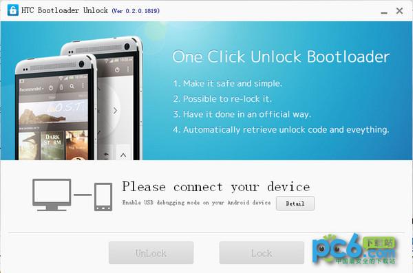 卓大师解锁htc_HTC解锁工具(HTCBootloaderUnlock)下载_HTC解锁工具(HTCBootloaderUnlock)免费 ...