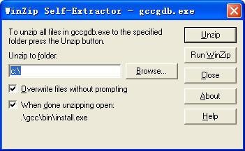 gcc编译器截图
