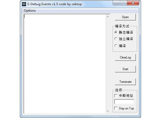 E-Debug Events脱壳工具