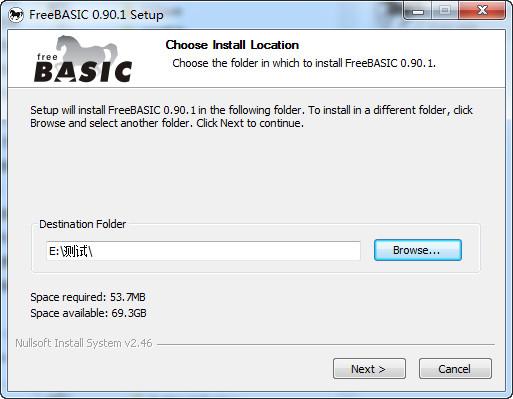 FreeBasic(basic语言编译器)截图