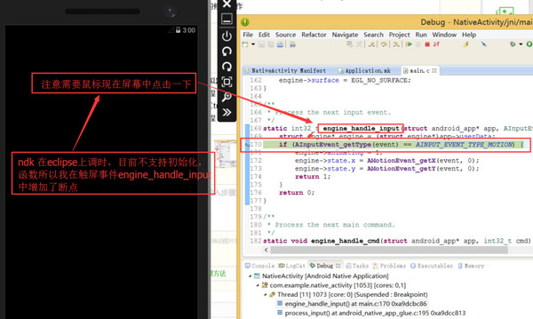 win10模拟器visual studio emulator for android截图