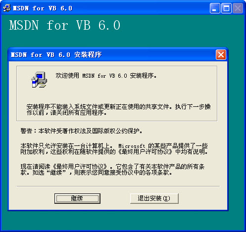 msdn for vb6.0