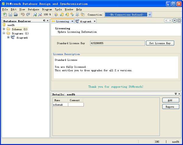 可视化数据库设计工具(DbWrench)截图