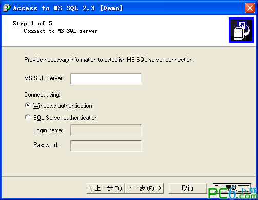 access转sqlserver(Access to MSSQL)